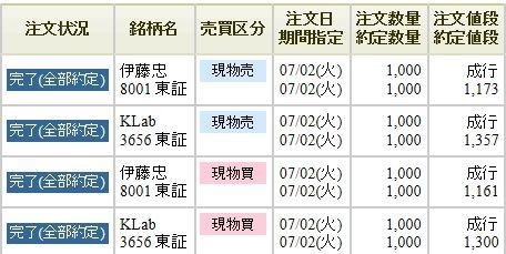 Baidu IME_2013-7-2_19-27-27