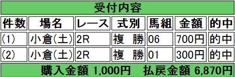 Baidu IME_2015-2-28_10-32-29
