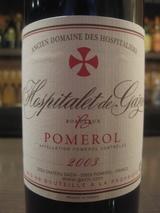 2010' 5月 シークレットワイン