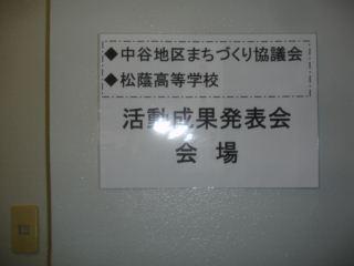 TOTO発表会 (4)_R