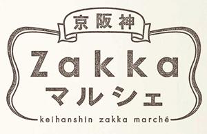 hanshin_zakka