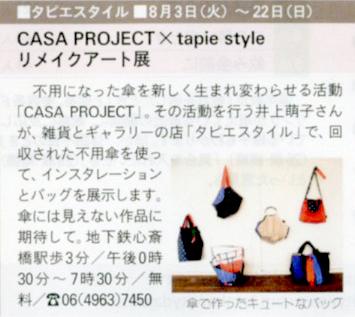 scan_casa