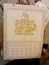 伊達さんカレンダー