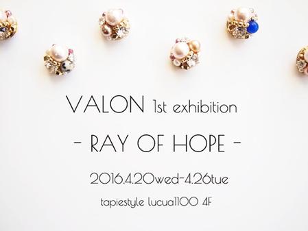 VALON_top