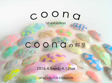 coona_top