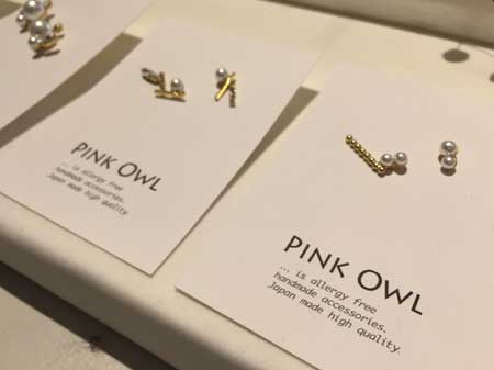 PinkOwl_0205-2