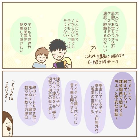 IMG_0593