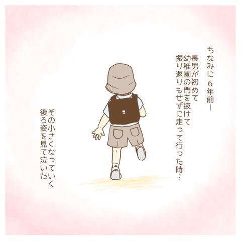 IMG_0122
