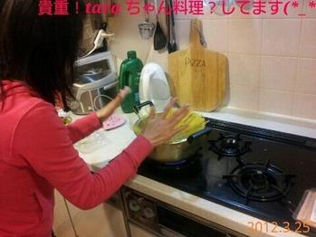 TARA料理