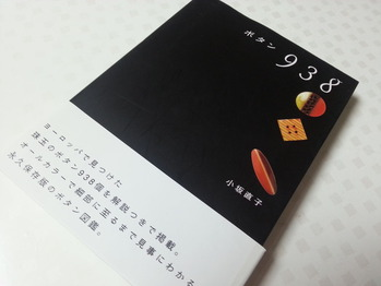 20150316_222007