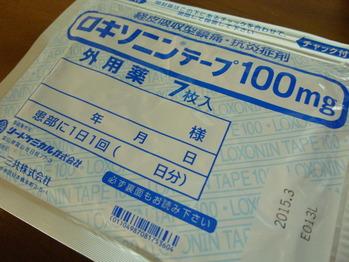 P1020805