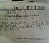 c7de4b41.jpg