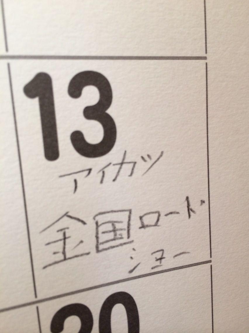 2014-12-09-10-06-41