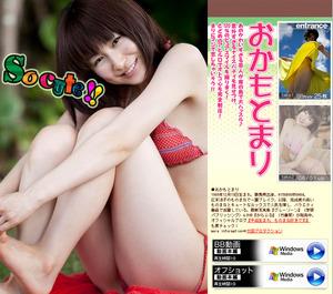 まり-img025
