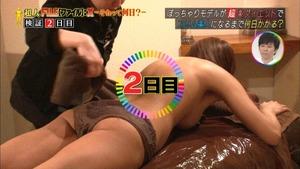 TV1-img009