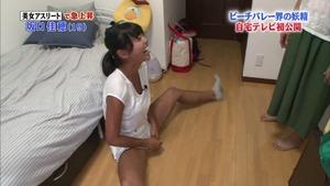 saeko-img013