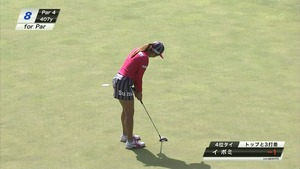 golf-img013