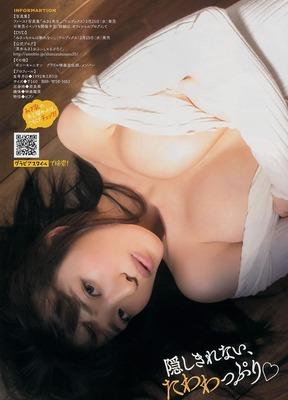 sgj2-img015