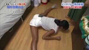 saeko-img012