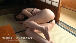 rie-img025