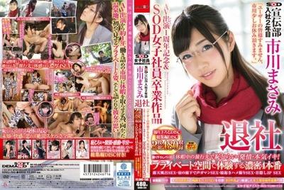ichi-2img001