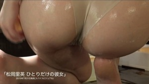 rie-img015