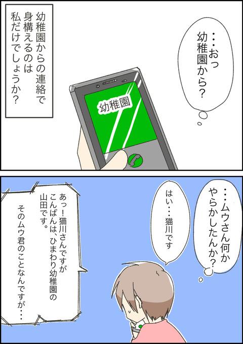 F87A94AB-5455-46C8-B474-8646685AB8C3