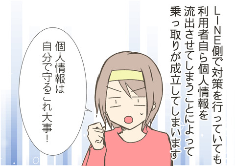 ライン11