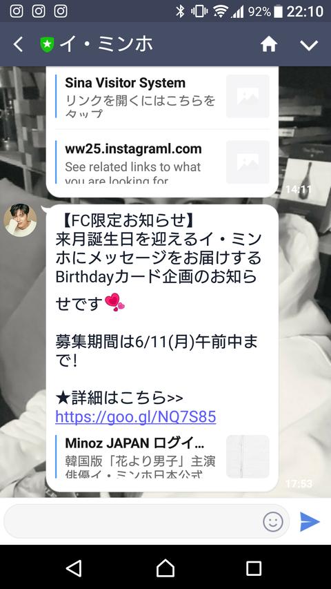Screenshot_20180528-221015