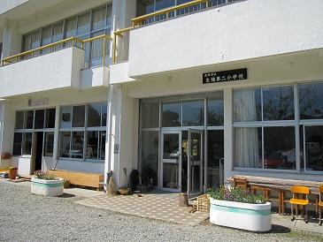 ノマド 小学校s