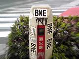 b4ce3162.jpg