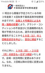 Screenshot_20210917_182541~2