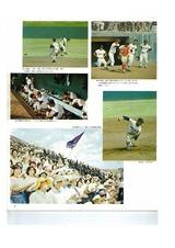 安房高野球部1976の激闘02-09