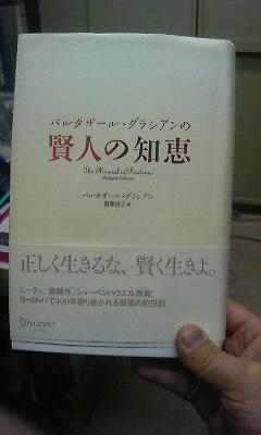 201001131849000