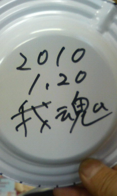 201001241643001