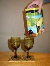 20050202ボックスワイン