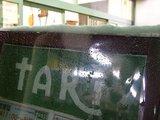 20060121雪tari