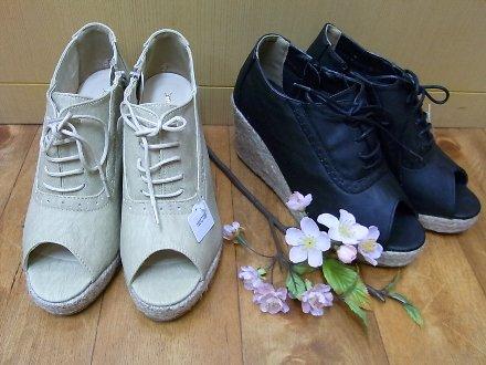 20120328靴1