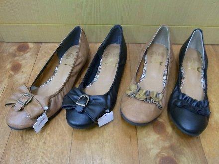 20110906靴2