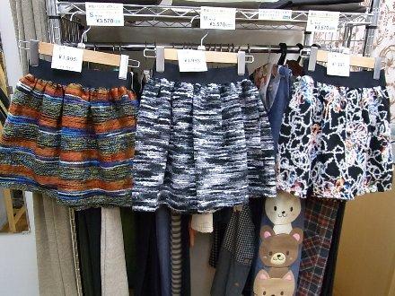 20121220スカート