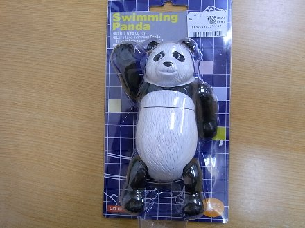 20120904パンダ1