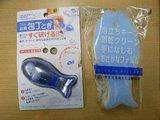 20080201お魚2