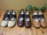 20110123ぺたんこ靴