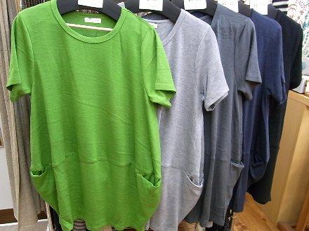 20121130服3