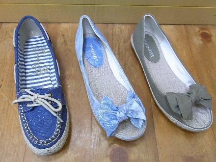 20120508靴1