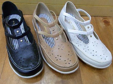20120127靴1