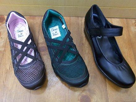 20120508靴2