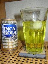 20050405インカコーラ