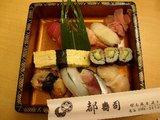 20051103寿司
