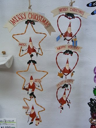20111106クリスマス1